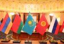 ՀՀ ԶՈՒ ներկայացուցիչները մասնակցում են ՀԱՊԿ շրջանակում անցկացվող աշխատանքային հանդիպմանը
