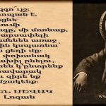 Մենք պետք է հանդուրժե՞նք լեսբիական կամ գեյական ոգին Հայաստան աշխարհ բերելուն, պարոն Մարուքյան, հարցը նաև ձեզ է ուղղված (տեսանյութ)