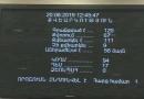 ԱԺ-ում ընդունվեց բյուջեի կատարողականը՝ 94 կողմ ձայնով