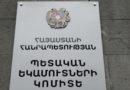 Երևան-Ստամբուլ-Երևան ավտոբուսի ուղևորները չենթարկվելով մաքսային ծառայողների օրինական պահանջներին՝ դրսևորել են ագրեսիվ պահվածք