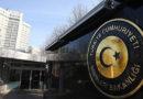 Թուրքիան Պենտագոնի հայտարարությունը կանխակալ է որակել