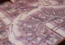 10 000 դրամանոց կեղծ թղթադրամներ են պատրաստվել և իրացվել (տեսանյութ)