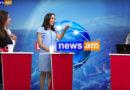 Ո՞վ է Լյուսի Քոչարյանը և ո՞ւմ պատվերն է կատարում․ նախապատրաստում «Ստամբուլյան կոնվենցիայի» վավերացմանը (տեսանյութ)