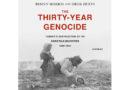 Թուրքական մամուլին զայրացրել է Հայոց ցեղասպանության մասին իսրայելցի հեղինակների գիրքը