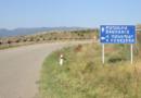 Տավուշի մարզի Ոսկեպար-Բաղանիս ավտոճանապարհը փակ է լինելու