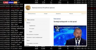 Ադրբեջանական հաքերները կոտրել են կառավարության կայքը, ո՞վ է պատասխանատու (տեսանյութ)