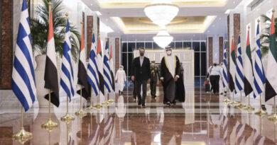 Հունաստանը և ԱՄԷ-ն փոխադարձ պաշտպանության մասին դաշնագիր են կնքել՝ ընդդեմ Թուրքիայի